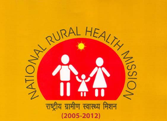 National Health Mission, Vacancies For Junior Consultant (Documentation & Communication) – Cochin, Kerala