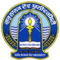 GNDU, Government Vacancies For Project Fellow – Amrtisar, Punjab