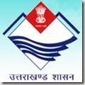 Recruitment For Office Assistant cum Data Entry Operator, Procurement Consultant In UDRP