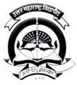 North Maharashtra University, Government Vacancies For Assistant Professor – Jalgon, Maharashtra