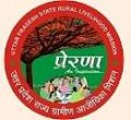 UPSRLM, Recruitment For Project Manager (Micro Finance, Financial Inclusion) – Lucknow, Uttar Pradesh