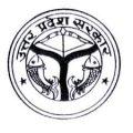Legislative Assembly Secretariat, Jobs For Review Officer, Assistant Review Officer – Lucknow, Uttar Pradesh