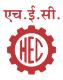 HEC Ltd Recruitment – Job Training, DGM & Various Vacancies – Last Date 30 April 2018