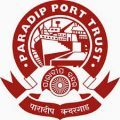 Paradip Port Trust Recruitment- Dy. Chief Medical Officer (Specialist) Vacancy – Last Date 14 September 2016 (Jagatsinghpur, Odisha)
