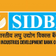 SIDBI – Managing Director Vacancy (Lucknow, Uttar Pradesh)
