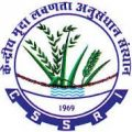 CSSRI Recruitment 2016– Senior Research Fellow Vacancy – Walk In Interview 2 September (West Bengal)