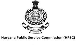 Haryana Public Service Commission (HPSC)