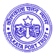 Kolkata Port Trust Recruitment – Assistant Manager, Estate Manager, Radio Officers & Various Vacancies – Last Date 17 February 2017