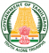 TNPSC Recruitment- Junior Scientific Officer Vacancy – Last Date 28 August 2016 (Chennai, TN)