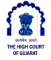 Gujarat High Court Recruitment- Computer Operator Posts – Last Date 31 May 2016