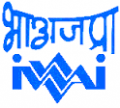 IWAI Recruitment- Specialist, Social Officer & More Vacancies – Last Date 12 August 2016 (Noida, UP)