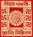 Visva-Bharati Recruitment- Coordinator, Project Fellow Vacancy – Last date 15 September 2016 (Santiniketan, WB)