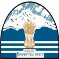 NRHMHP Recruitment- Independent Field Volunteer Vacancy – Last Date 25 May 2016