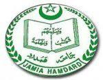 Jamia Hamdard- Logo