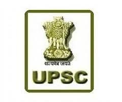 Union Public Service Commission (UPSC)- Logo