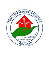 Bihar State Disaster Management Authority (BSDMA)