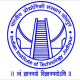 Indian Institute of Technology Jodhpur (IIT Jodhpur)- Logo