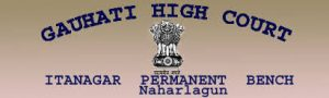 Gauhati High Court, Itanagar Permanent Bench - Logo