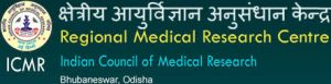 Regional Medical Research Centre Bhubaneswar (RMRC Bhubaneswar)