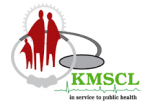 Kerala Medical Services Corporation (KMSCL) - logo