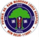 Dr. Ram Manohar Lohia Hospital Recruitment – Junior Residents, Senior Residents (211 Vacancies) – Last Date 10 July 2017