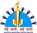 Rashtriya Madhyamik Siksha Abhijan (RMSA, Assam)
