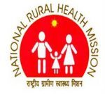 National Rural Health Mission, Arunachal Pradesh (NRHM, Arunachal Pradesh) - logo