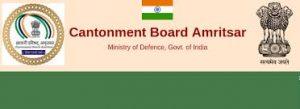 Cantonment Board Amritsar -logo
