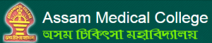 Assam Medical College, Dibrugarh-Logo
