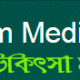 Assam Medical College Dibrugarh Sarkari Jobs  (Dibrugarh, Assam)