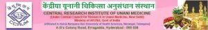 Central Research institute of Unani Medicine Hyderabad (CRIUM Hyderabad )-Logo-