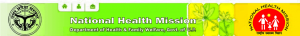National Health Mission Utter Pradesh (NHM,UP) - logo