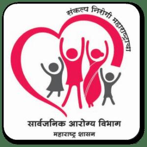 Public Health Department Maharashtra (PHD Maharashtra) - logo