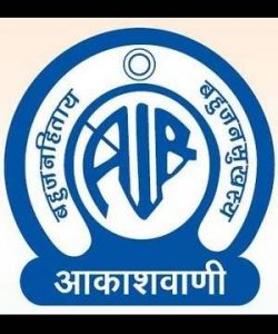 All India Radio (AIR)-logo