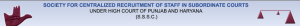 Society for Centralized Recruitment of Staff in Subordinate Courts (SSSC)