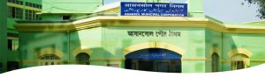 Asansol Municipal Corporation (AMC)