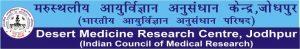 Desert Medicine Research Centre (DMRC), Jodhpur