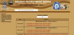 Railway Recruitment Board, Bhopal (RRB, Bhopal)