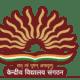 KV Shikar-DBN Recruitment